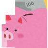 【貯金100万円プロジェクト】施策のまとめ