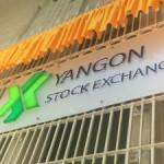 【ミャンマー投資】ヤンゴン証券取引所オープン!外国人投資家は購入できるか?