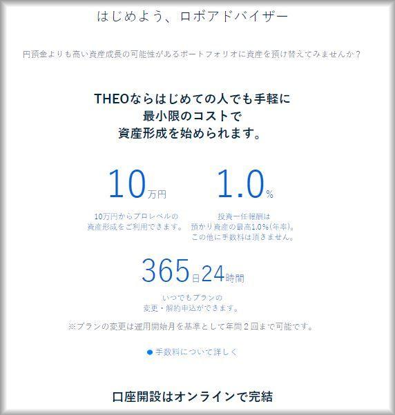 theo_お金のデザイン9
