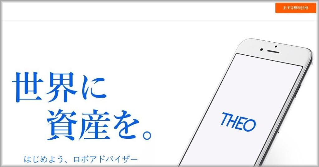 theo_お金のデザイン