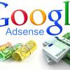 アフィリエイト|GoogleアドセンスとASPの実績報告(2017年7月)
