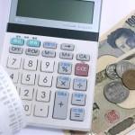 【不動産投資の必勝法 #3】対象物件の分析(計算編)
