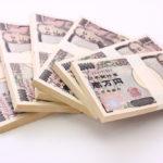 今亀庵|2,000万円を6年で20億円に増やした今亀庵さんの投資法