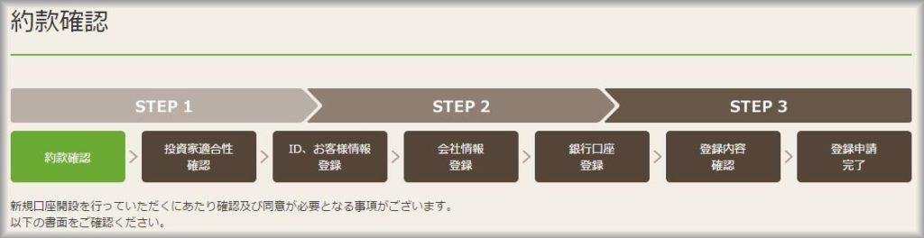 アメリカンファンディング_02