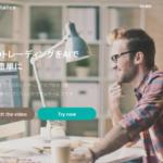 Capitalico|投資アルゴリズム作成サービスのCapitalicoがFXから始動!