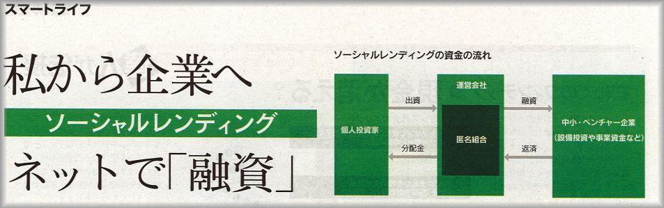 %e3%82%af%e3%83%a9%e3%82%a6%e3%83%89%e3%82%af%e3%83%ac%e3%82%b8%e3%83%83%e3%83%88_20161127_1