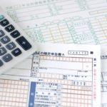 贈与税を非課税にする具体的な方法5選