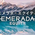 評判のエメラダ・エクイティと株式投資型クラウドファンディングを徹底解説![PR]