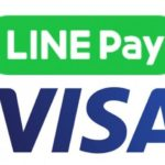 LINE Pay|ポイント還元率は驚きの3%!Visa提携クレジットカードが登場